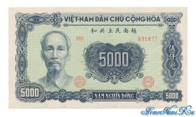 http://homonumi.ru/pic/n/Vietnam/P-66a-f.jpg