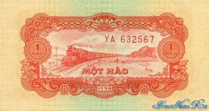 http://homonumi.ru/pic/n/Vietnam/P-68a-b.jpg