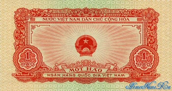 http://homonumi.ru/pic/n/Vietnam/P-68a-f.jpg