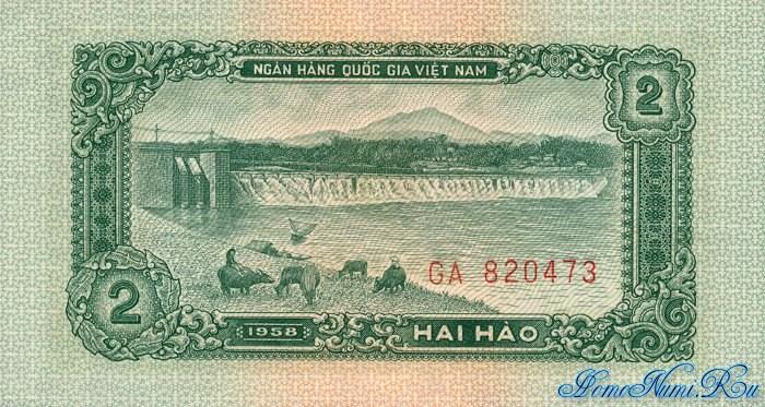 http://homonumi.ru/pic/n/Vietnam/P-69a-b.jpg