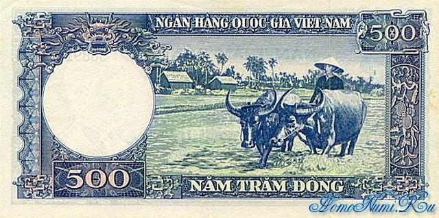 http://homonumi.ru/pic/n/Vietnam/P-6A-b.jpg