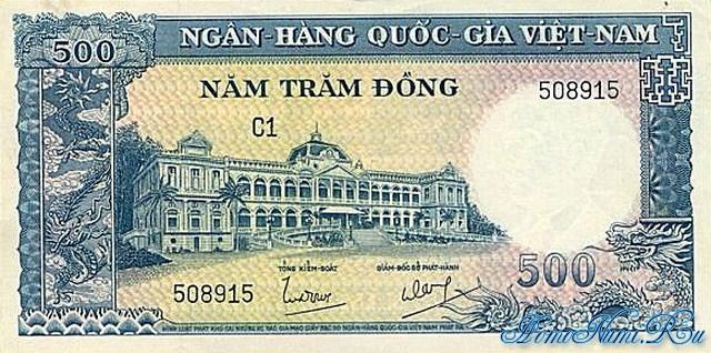 http://homonumi.ru/pic/n/Vietnam/P-6A-f.jpg