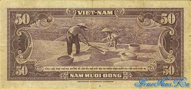 http://homonumi.ru/pic/n/Vietnam/P-7-b.jpg