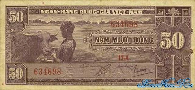 http://homonumi.ru/pic/n/Vietnam/P-7-f.jpg
