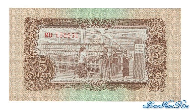 http://homonumi.ru/pic/n/Vietnam/P-70a-b.jpg