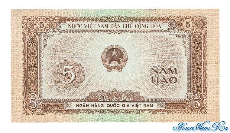 http://homonumi.ru/pic/n/Vietnam/P-70a-f.jpg