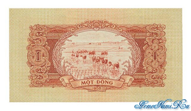 http://homonumi.ru/pic/n/Vietnam/P-71a-b.jpg