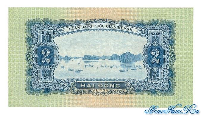 http://homonumi.ru/pic/n/Vietnam/P-72a-b.jpg