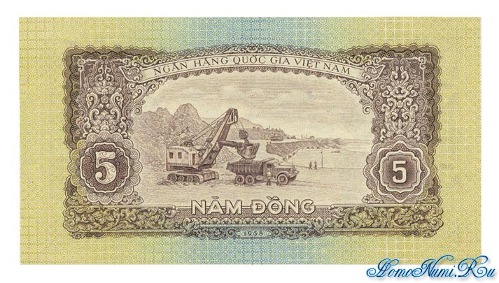 http://homonumi.ru/pic/n/Vietnam/P-73a-b.jpg