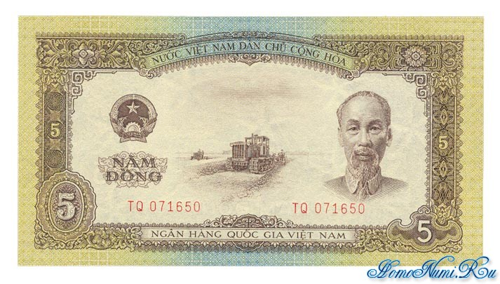 http://homonumi.ru/pic/n/Vietnam/P-73a-f.jpg