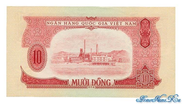 http://homonumi.ru/pic/n/Vietnam/P-74a-b.jpg