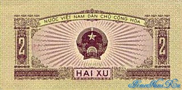 http://homonumi.ru/pic/n/Vietnam/P-75-f.jpg