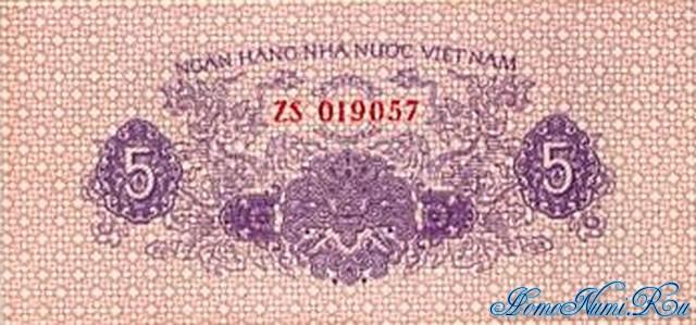http://homonumi.ru/pic/n/Vietnam/P-76-b.jpg