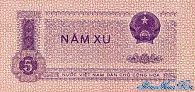 http://homonumi.ru/pic/n/Vietnam/P-76-f.jpg