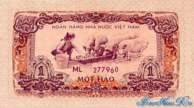 http://homonumi.ru/pic/n/Vietnam/P-77-b.jpg
