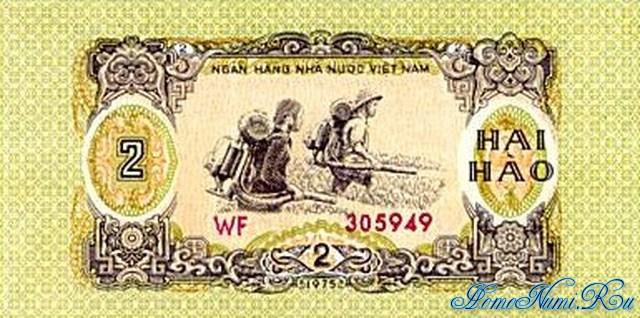 http://homonumi.ru/pic/n/Vietnam/P-78-b.jpg