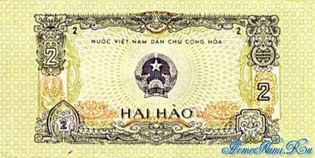 http://homonumi.ru/pic/n/Vietnam/P-78-f.jpg