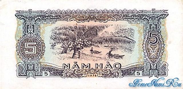 http://homonumi.ru/pic/n/Vietnam/P-79-b.jpg