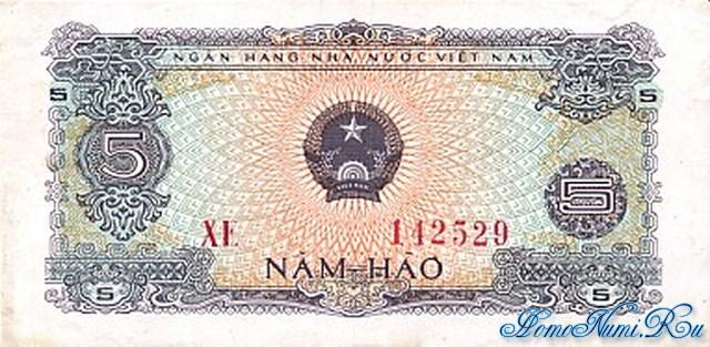 http://homonumi.ru/pic/n/Vietnam/P-79-f.jpg