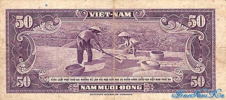 http://homonumi.ru/pic/n/Vietnam/P-7a-b.jpg