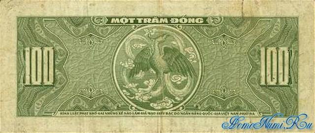 http://homonumi.ru/pic/n/Vietnam/P-8-b.jpg