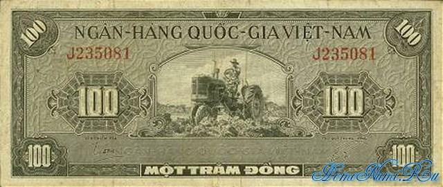 http://homonumi.ru/pic/n/Vietnam/P-8-f.jpg