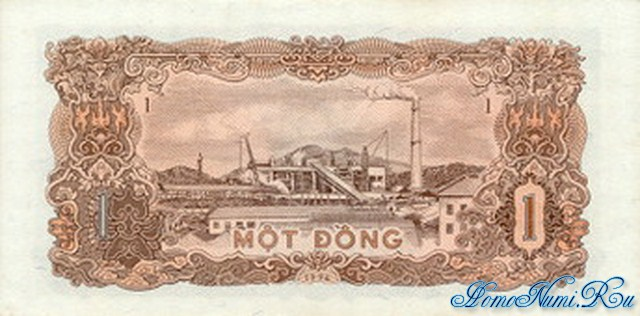 http://homonumi.ru/pic/n/Vietnam/P-80-b.jpg