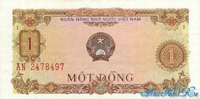 http://homonumi.ru/pic/n/Vietnam/P-80-f.jpg