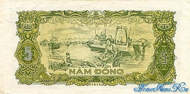 http://homonumi.ru/pic/n/Vietnam/P-81-b.jpg
