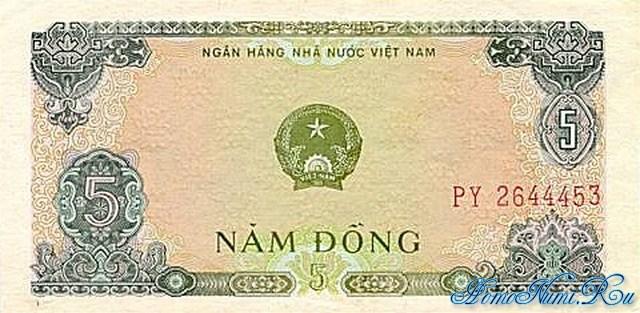 http://homonumi.ru/pic/n/Vietnam/P-81-f.jpg