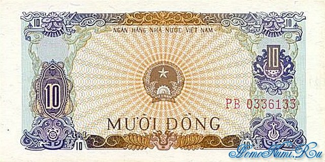 http://homonumi.ru/pic/n/Vietnam/P-82-f.jpg
