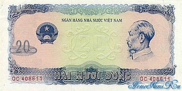 http://homonumi.ru/pic/n/Vietnam/P-83-f.jpg