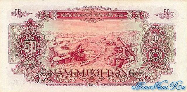 http://homonumi.ru/pic/n/Vietnam/P-84-b.jpg
