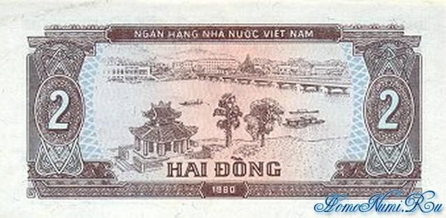 http://homonumi.ru/pic/n/Vietnam/P-85-b.jpg