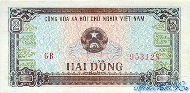 http://homonumi.ru/pic/n/Vietnam/P-85-f.jpg