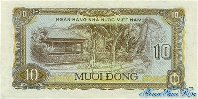 http://homonumi.ru/pic/n/Vietnam/P-86-b.jpg