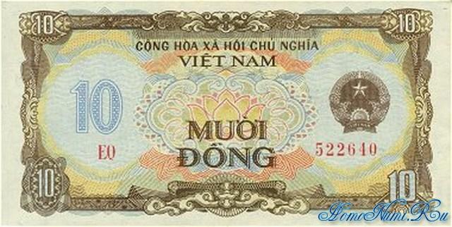 http://homonumi.ru/pic/n/Vietnam/P-86-f.jpg
