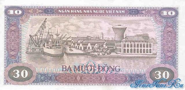 http://homonumi.ru/pic/n/Vietnam/P-87-b.jpg