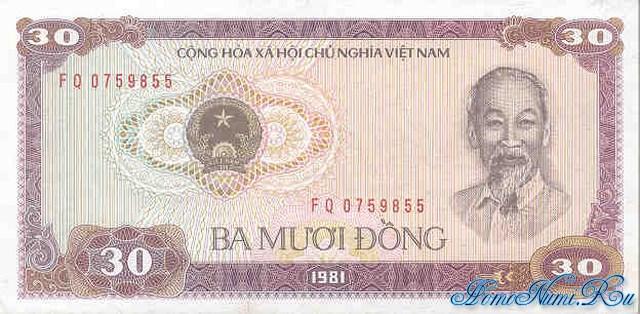 http://homonumi.ru/pic/n/Vietnam/P-87-f.jpg