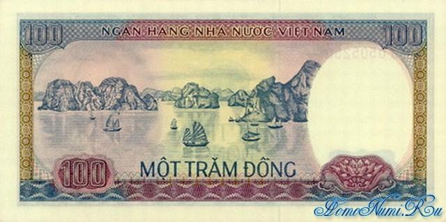 http://homonumi.ru/pic/n/Vietnam/P-88-b.jpg