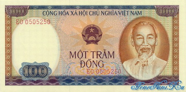 http://homonumi.ru/pic/n/Vietnam/P-88-f.jpg