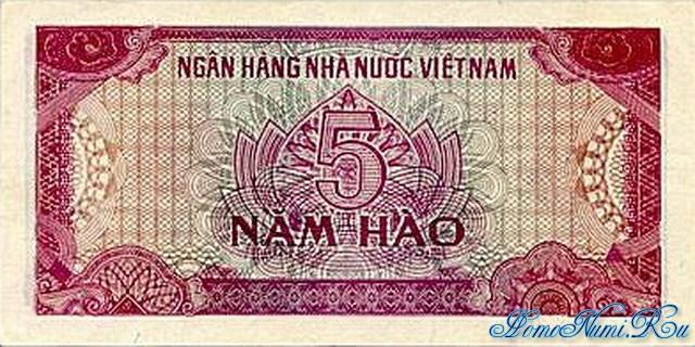 http://homonumi.ru/pic/n/Vietnam/P-89-b.jpg