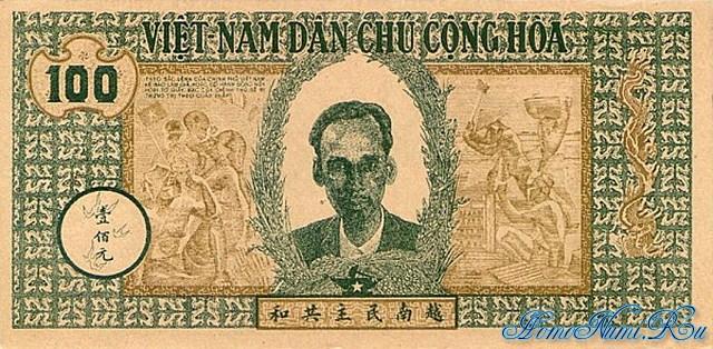 http://homonumi.ru/pic/n/Vietnam/P-8b-f.jpg