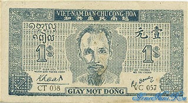 http://homonumi.ru/pic/n/Vietnam/P-9-f.jpg