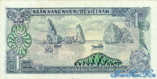 http://homonumi.ru/pic/n/Vietnam/P-90-b.jpg