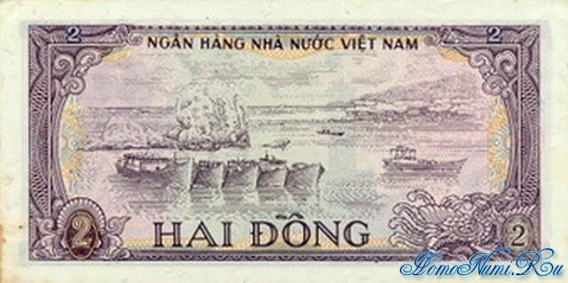 http://homonumi.ru/pic/n/Vietnam/P-91-b.jpg