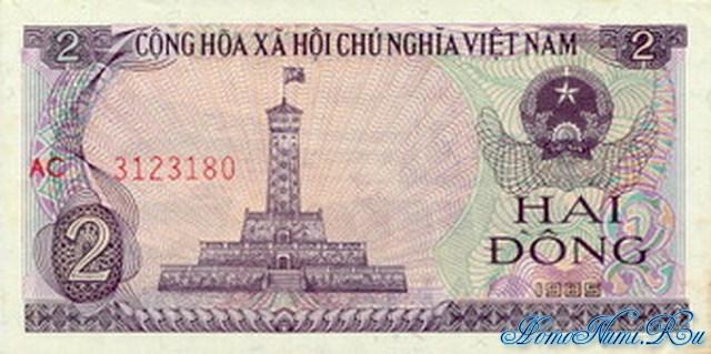 http://homonumi.ru/pic/n/Vietnam/P-91-f.jpg