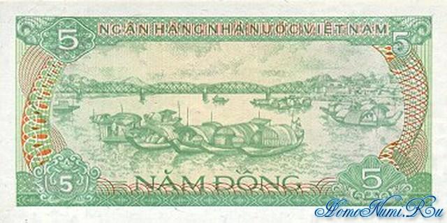 http://homonumi.ru/pic/n/Vietnam/P-92-b.jpg