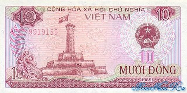 http://homonumi.ru/pic/n/Vietnam/P-93-f.jpg