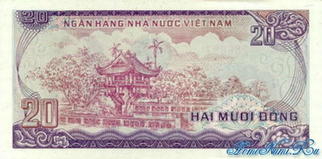 http://homonumi.ru/pic/n/Vietnam/P-94-b.jpg